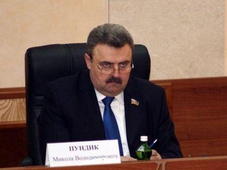 Николай Пундик