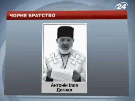 Антонін Догнал