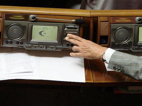 Нардеп голосовал за коллегу