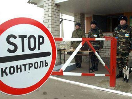 Граница Украина-Россия