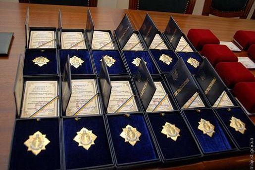 Державні нагороди