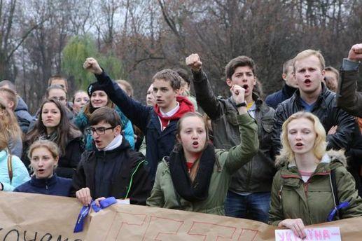 У Львові мітингують