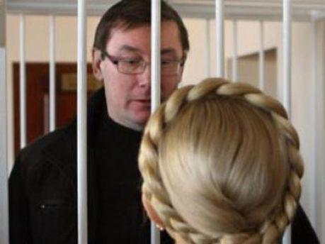 Луценко и Тимошенко