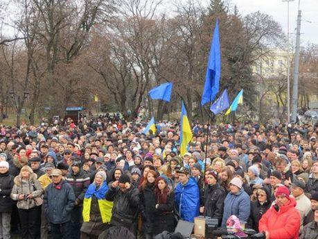 Євромайдан у Харкові