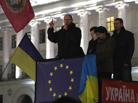 Опозиціонери на Євромайдані