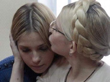 Тимошенко з донькою