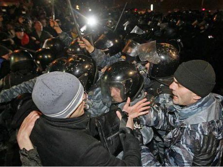 Сутичка на Євромайдані