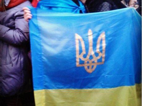 Евромайдан. Флаг