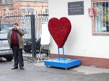 ЦКБ № 5 у Харкові