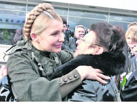 Юлия Тимошенко с тетей
