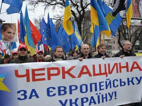 Черкаський Євромайдан