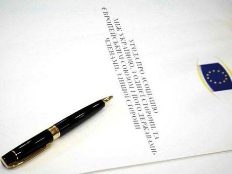 Угода про асоціацію