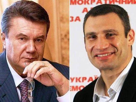 Кличко и Янукович