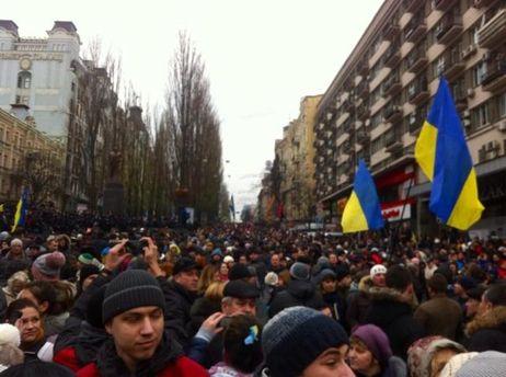 Шествие оппозиции в Киеве