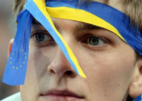 Учасник Євромайдану