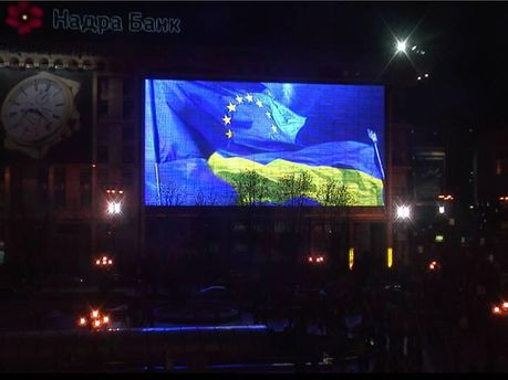 Екран на Майдані Незалежності