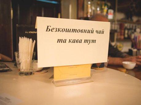 Активістам пропонують теплі напої й їжу