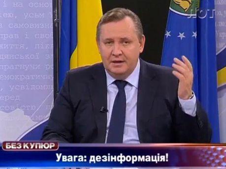 Владимир Пристюк