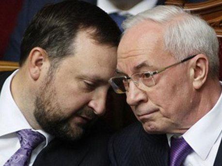 Сергей Арбузов и Николай Азаров