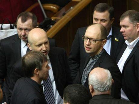 Опозиційні депутати