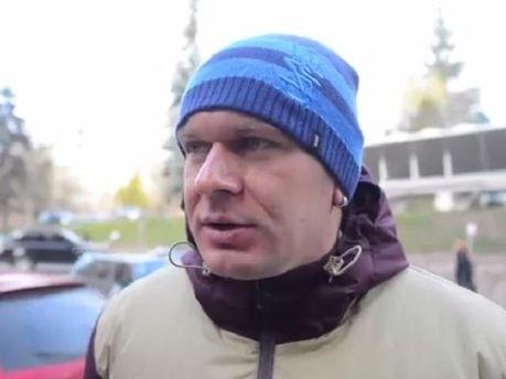 Сашко Положинский