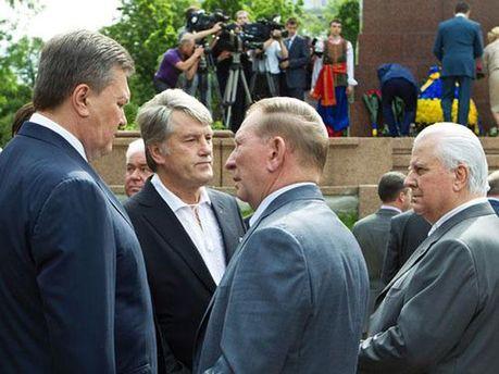 Виктор Ющенко, Леонид Кравчук, Леонид Кучма и Виктор Янукович