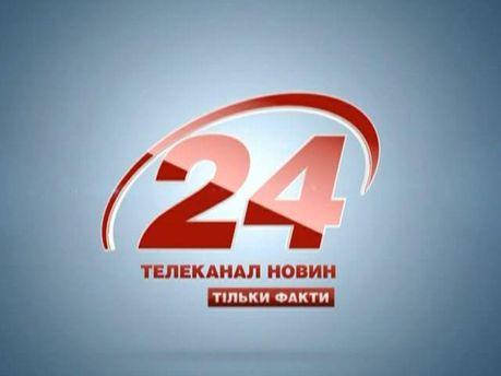 "Трек к ""Евромайдану. Хроника событий"" (Аудио)"