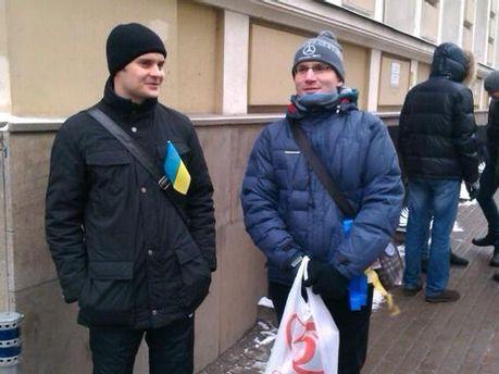 Акція у Москві
