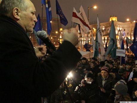 Володимир Некляєв