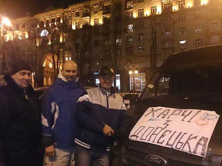 Продукты из Донецка