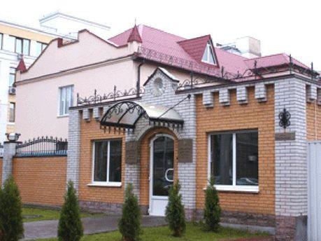 Будівля Управління державної охорони України