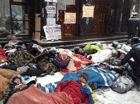 Протест под ГПУ