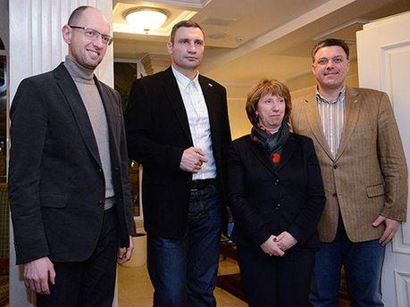Лидеры украинской оппозиции и Кэтрин Эштон