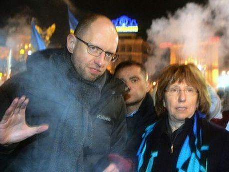 Арсеній Яценюк з Кетрін Ештон