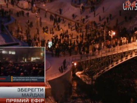 Штурм Євромайдану