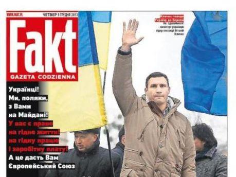 Украинский номер газеты Fakt