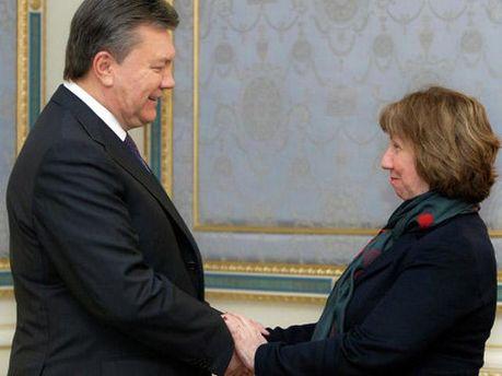 Янукович и Эштон
