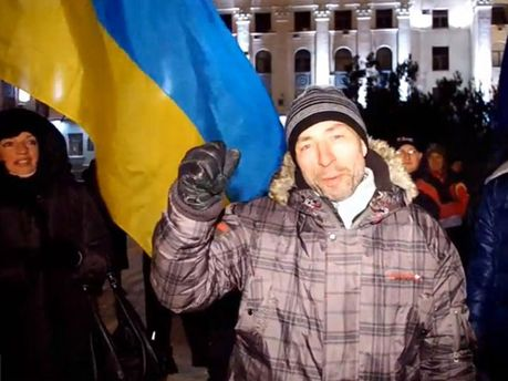 Крымский Евромайдан