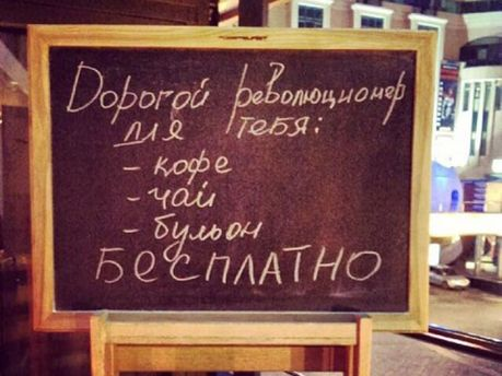Вивіска у Києві