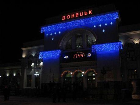 Донецький вокзал