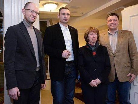 Лидеры оппозиции с Кэтрин Эштон