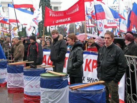 Мітинг проросійських сил в Криму