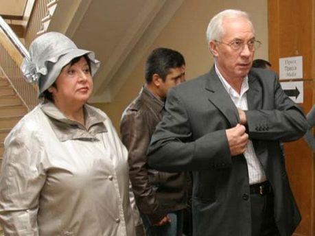 Азаров з дружиною