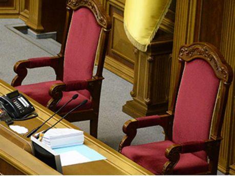 Зала засідань