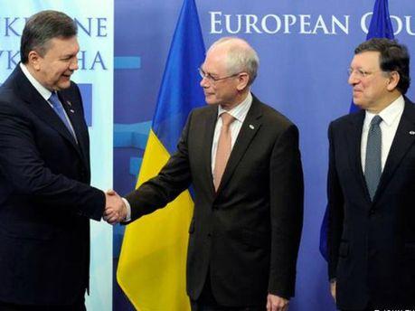 Саммит ЕС в Вильнюсе