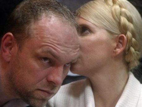 Сергей Власенко и Юлия Тимошенко