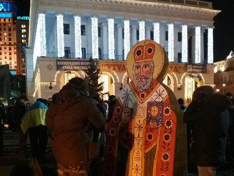 Миколай на Євромайдані