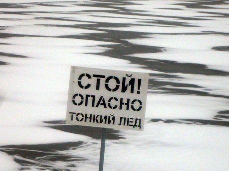 Лед на пруду