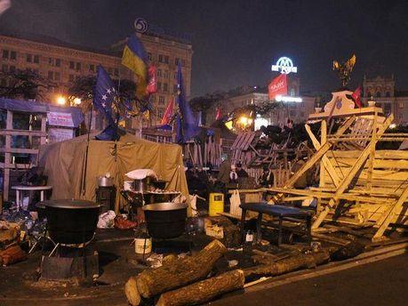 Побут Євромайдану