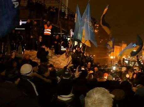 Антимайданівці прийшли на Майдан